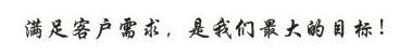 东莞代理注册有限公司营业执照
